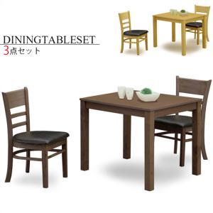 ダイニングテーブルセット 2人用 3点セット ダイニングセット 2人掛け コンパクト 食卓セット モダン taiho-kagu