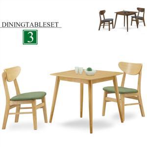 ダイニングテーブルセット 2人掛け 北欧ダイニングセット ダイニングテーブル3点セット 2人用 食卓セット モダン taiho-kagu