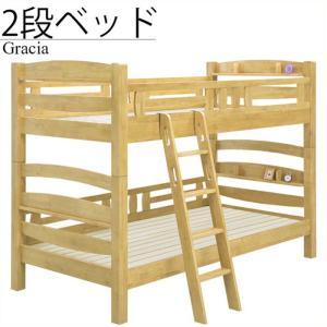 二段ベッド 2段ベッド 宮付き 木製 ラバーウッド無垢 子供用ベッド 耐震 すのこ ナチュラル 棚付き|taiho-kagu
