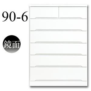 ハイチェスト 完成品 幅90cm 6段 鏡面 洋服ダンス 収納 リビングチェスト 木製 ホワイト 白 光沢 モダン|taiho-kagu