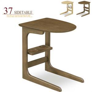 サイドテーブル ソファサイド 収納棚付き 幅37cm 木製 おしゃれ 北欧 天然木オーク突板 ナイトテーブル|taiho-kagu