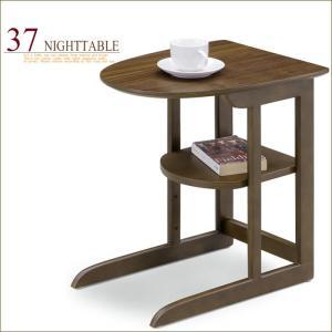 ナイトテーブル サイドテーブル ベッドサイド 収納棚付き ウォールナット突板 幅37cm 木製 おしゃれ 北欧|taiho-kagu
