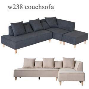 カウチソファ Lサイズ カウチソファー 3人掛けソファー 3人用  クッション5個付き かっこいい クール おしゃれ ファブリック調 おすすめ 4人用 ベンチ|taiho-kagu