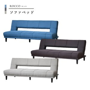 幅180cm 布張り かわいい ソファーベッド 3人掛けソファ ファブリック ソファー ソファ リクライニング|taiho-kagu