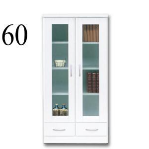 本棚 リビングボード 完成品 鏡面 扉 幅60cm|taiho-kagu