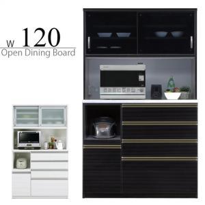 レンジ台 食器棚 幅120cm 完成品 国産 レンジボード 引き戸 引き出し キッチン収納 モイス 白 黒|taiho-kagu