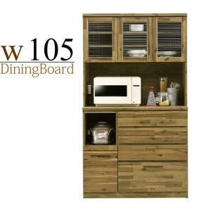 食器棚 レンジ台 完成品 幅105cm キッチンボード 食器収納 引き出し収納 耐震 木製|taiho-kagu