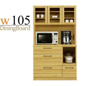 レンジボード 食器棚 幅105cm 完成品 レンジ台 木製 キッチンボード 収納 耐震ダボ コンセント付き|taiho-kagu