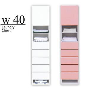 ランドリーチェスト 完成品 サニタリーチェスト 幅40cm スリム 鏡面 白 収納棚 木製 モダン 日本製|taiho-kagu