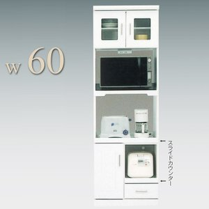 食器棚 レンジボード レンジ台 完成品 幅60cm 収納 キッチンボード 木製 国産 隙間収納 シンプル スリム|taiho-kagu