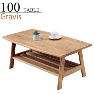 リビングテーブル センターテーブル 幅100cm オーク無垢 木製 北欧モダン ローテーブル 収納棚付き|taiho-kagu