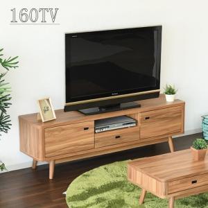 テレビボード 脚付き 幅160cm 完成品 木目シート貼り リビングボード テレビ台 TVボード TV台 160|taiho-kagu