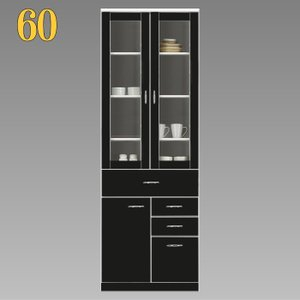 【アウトレット】 幅60cm 食器棚 ハニーDB(ブラック/黒)|taiho-kagu