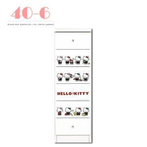 ハローキティ サンリオ 完成品 リビングチェスト ミニチェスト 幅40cm-6段 木製 KT6|taiho-kagu