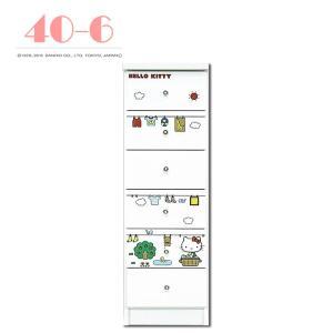 ハローキティ サンリオ 完成品 リビングチェスト ミニチェスト 幅40cm-6段 木製 KT6R|taiho-kagu