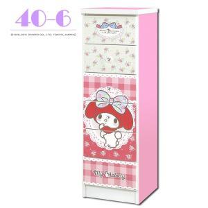 マイメロ サンリオ 完成品 リビングチェスト ミニチェスト 幅40cm-6段 木製 ピンク ギンガム|taiho-kagu