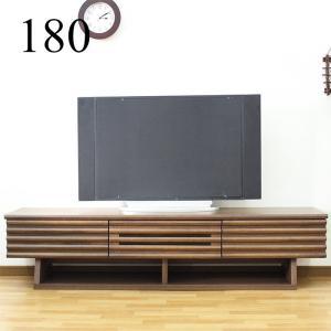 テレビ台 ローボード 幅180cm 完成品 リビング収納 木製 リビングボード テレビボード 北欧 おしゃれ TVボード|taiho-kagu