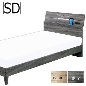 ベッド セミダブルベッド コンセント付き すのこ 木製 棚付き LEDライト|taiho-kagu