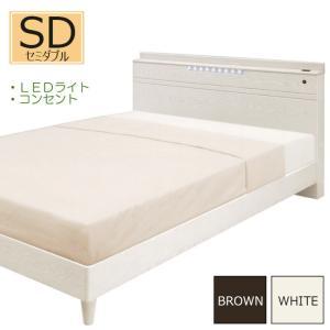 ベッド セミダブルベッド 宮付き LED照明付き コンセント付き 棚付き 木製|taiho-kagu