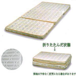 3つ折りパームマットレス シングルサイズ|taiho-kagu