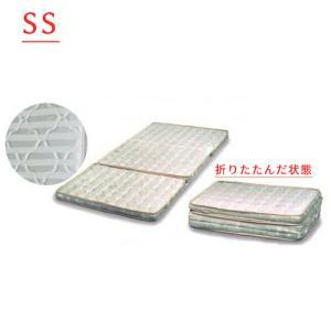 3つ折りパームマットレス 特殊サイズ シングルショート|taiho-kagu