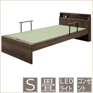 畳ベッド シングルベッド 宮付き 手すり付き ベッドフレーム LEDライト 棚付き 国産畳 木製ベッ...