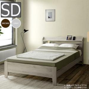ベッド セミダブルベッド 宮付き 3段階高さ調節 木製 ベッドフレーム すのこ コンセント セミダブ...