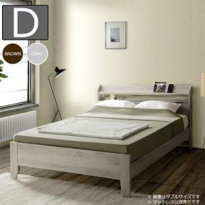 ベッド ダブルベッド 宮付き 3段階高さ調節 木製 ベッドフレーム すのこ コンセント ダブル おしゃれ taiho-kagu