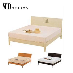 ベッド ワイドダブル 木製 ベッドフレーム単体 すのこ シンプル モダン|taiho-kagu