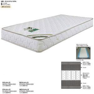 セミダブル マットレス クリオ|taiho-kagu