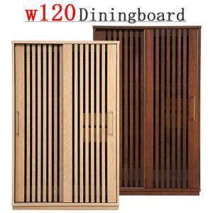 食器棚 幅120cm 完成品 ベトナム製 キッチン収納 ダイニングボード 高さ190cm 木製 引き戸 格子|taiho-kagu