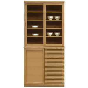 食器棚 引き戸 和風 完成品 幅90cm キッチン収納  カップボード 日本製|taiho-kagu