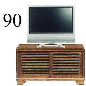 テレビ台 完成品 幅90cm ローボード 和 和風モダン TVボード 木製 引き戸 収納|taiho-kagu