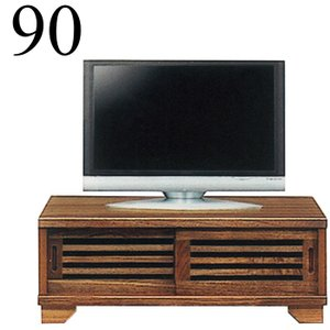 ローボード テレビ台 完成品 幅90cm 和モダン ロータイプ TV台 木製 引き戸 リビング収納 taiho-kagu