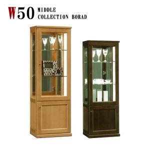 コレクションケース コレクションボード 完成品|taiho-kagu