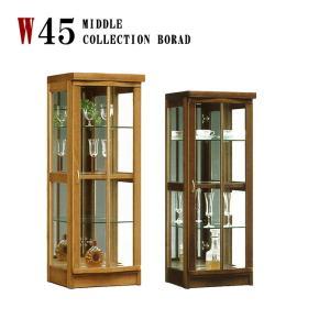 コレクションケース コレクションボード 完成品 ライト付き|taiho-kagu