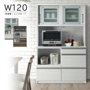 国産 幅120cm 食器棚 完成品 レンジ台 レンジボード 引き戸 引き出し キッチン収納 コンセント付き モイス 白 ウォールナット柄 オープンタイプ 高さ190cm 木製|taiho-kagu