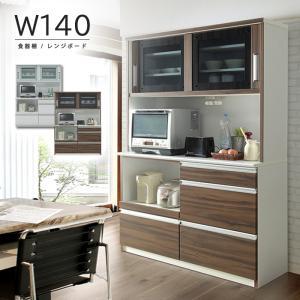 国産 幅140cm 食器棚 完成品 レンジ台 レンジボード 引き戸 引き出し キッチン収納 コンセント付き モイス 白 ウォールナット柄 オープンタイプ 高さ190cm 木製|taiho-kagu