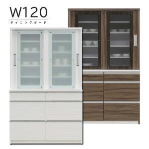 国産 幅120cm ダイニングボード 食器棚 完成品 引き戸 引き出し キッチン収納 白 ウォールナット柄 高さ190cm 木製 大川家具 日本製|taiho-kagu