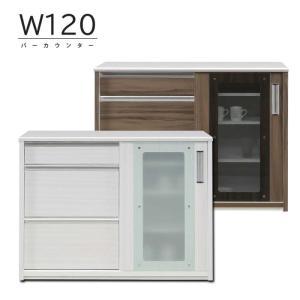 国産 幅120cm バーカウンター キッチンカウンター 完成品 カウンターボード  受付テーブル サロン カフェ オフィス家具 白 黒 高さ90cm 木製|taiho-kagu
