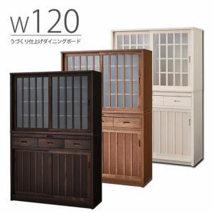 国産 和風 幅120cm ダイニングボード 完成品 引き戸 引き出し格子 キッチン収納 桐材 食器棚 高さ170cm 木製 無垢 大川家具 日本製|taiho-kagu