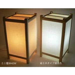 手作り角行灯 行燈 あんどん Mサイズ ベース270|taiho-kagu