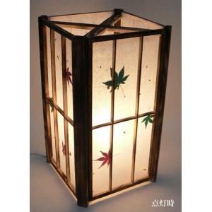手作り行灯 行燈 あんどん Lサイズ 焼杉風/手漉き紅葉入り|taiho-kagu