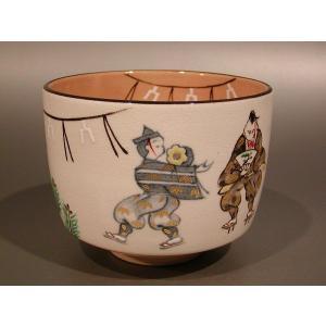 茶道具 抹茶茶碗 色絵 萬才(まんざい)の図、京都 八代 高橋道八作