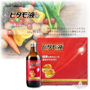 ビタモ液 630g×3本セット 森田薬品 栄養機能食品 ビタミンB1 ビタミンB2 ナイアシン レバーエキス ニンニクエキス taikeido-ys