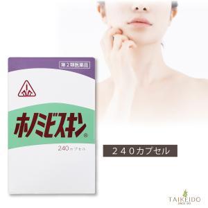 ◆ホノミビスキンは、蓄膿症といった鼻づまりの症状や鼻炎を改善するために考え出された生薬製剤です。  ...