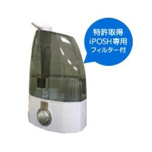 アイポッシュ 加湿器 専用ミスト器 (中)〜20畳 次亜塩素...