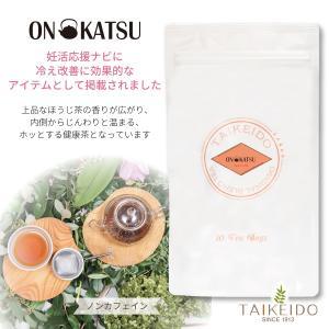 ONKATSU茶 温活 冷え 低体温 ノンカフェイン ほうじ...