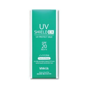日焼け止め 乳液タイプ ホワイトリリー UVシールドEX SPF20 PA++|taikeido-ys
