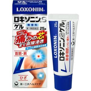 ・「ロキソニンSゲル」は肩・腰・関節・筋肉の痛みにすぐれた効き目をあらわします。 ・このお薬の有効成...